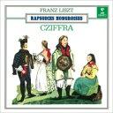 作曲家名: Ra行 - Liszt リスト / ハンガリー狂詩曲集 ジョルジュ・シフラ(2CD) 【CD】