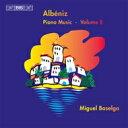 作曲家名: A行 - 【送料無料】 Albeniz アルベニス / ピアノ曲全集第8集 バセルガ 輸入盤 【CD】