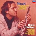 作曲家名: Ma行 - Mozart モーツァルト / オーボエ四重奏曲、オーボエ五重奏曲、アダージョとロンド ホリガー、クレバース、ニコレ、ブルーノ・ホフマン、他 【SHM-CD】