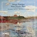 Composer: Ta Line - 【送料無料】 Taneyev タネーエフ / ピアノ五重奏曲、ピアノ四重奏曲、ピアノ三重奏曲 ザッシモワ、ブロイニンガー、クラツナリック、他(2CD) 輸入盤 【CD】