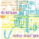 Artist Name: D - Dibiase (Hip Hop) / Schematiks 輸入盤 【CD】