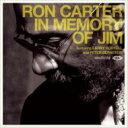 【送料無料】 Ron Carter ロンカーター / In Memory Of Jim: ジム ホールの想い出 【SHM-CD】