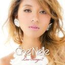 Artist Name: C - Che'nelle シェネル / Luv Songs 2 【CD】