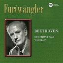 【送料無料】 Beethoven ベートーヴェン / 交響曲第9番『合唱』 フルトヴェングラー&バイロイト(1951) 【SACD】