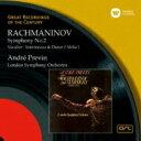 作曲家名: Ra行 - Rachmaninov ラフマニノフ / Sym, 2, : Previn / Lso 【CD】