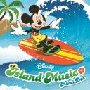 平井大 ヒライダイ / Disney Island Music 【CD】
