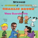 Vince Guaraldi ビンスガラルディ / Jazz Impressions Of A Boy Named Charlie Brown 【LP】