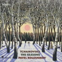 Composer: Ta Line - 【送料無料】 Tchaikovsky チャイコフスキー / 四季、6つの小品 パヴェル・コレスニコフ 輸入盤 【CD】