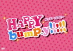【送料無料】 bump.y バンピー / HAPPY bump.y!!!!! DVD BOX 【DVD】