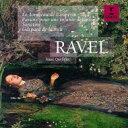 作曲家名: Ra行 - Ravel ラベル / ピアノ曲集〜クープランの墓、亡き王女のためのパヴァーヌ、ソナチネ、夜のガスパール アンヌ・ケフェレック 【CD】