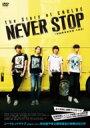 【送料無料】 CNBLUE シーエヌブルー / The Story of CNBLUE/NEVER STOP 【初回限定豪華版】 【DVD】