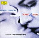 作曲家名: Ha行 - Prokofiev プロコフィエフ / バレエ音楽『ロメオとジュリエット』抜粋 アバド&ベルリン・フィル 輸入盤 【CD】