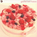 精選輯 - flower patissier series gateau aux fraises 【CD】