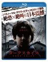 ダークスカイズ 【BLU-RAY DISC】