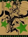 Rakuten - ジョジョの奇妙な冒険 スターダストクルセイダース Vol.5 【初回生産限定版】 【DVD】