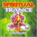 Artist Name: G - 【送料無料】 Goa Gil / Spiritual Trance 輸入盤 【CD】