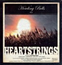 Artist Name: H - Howling Bells / Heartstrings 輸入盤 【CD】