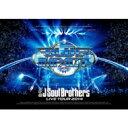 三代目 J Soul Brothers from EXILE TRIBE / 三代目J Soul Brothers LIVE TOUR 2014 「BLUE IMPACT」【DVD2枚組】 【DVD】
