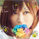 絢香 アヤカ / にじいろ 【CD Maxi】