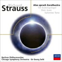 作曲家名: Sa行 - Strauss, R. シュトラウス / ツァラトゥストラはかく語りき、ティル・オイレンシュピーゲル、7つのヴェールの踊り、ドン・ファン ショルティ&ベルリン・フィル、シカゴ響 輸入盤 【CD】