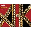 【送料無料】 AK-69 エーケーシックスナイン / 1: 43372 Road to The Independent King 〜THE ROOTS & THE FUTURE〜 【初回限定盤..