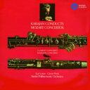 Mozart モーツァルト / クラリネット協奏曲、ファゴット協奏曲 ライスター、ピースク、カラヤン&ベルリン・フィル 【CD】