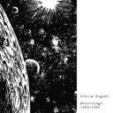 艺人名: U - 【送料無料】 Ursula Bogner / Recordings 1969-1988 輸入盤 【CD】