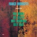 艺人名: F - Franco Ambrosetti フランコアンブロセッティ / Heart Bop 【CD】