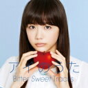 Q;indivi キューインディビ / アイのうた Bitter Sweet Tracks→mixed by Q; in 【CD】