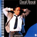 David Benoit デイビッドベノワ / Freedom At Midnight 【CD】