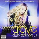 艺人名: D - 【送料無料】 Dj Havana Brown / Crave Club Vol.3 輸入盤 【CD】