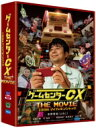 Blu-ray>邦画>コメディー商品ページ。レビューが多い順(価格帯指定なし)第5位