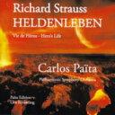 Composer: Sa Line - 【送料無料】 Strauss, R. シュトラウス / 『英雄の生涯』 パイタ&フィルハーモニック交響楽団 輸入盤 【CD】