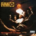 Public Enemy パブリックエナミー / Yo! Bum Rush The Show (アナログレコード)