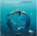 【送料無料】 Steve Khan スティーブカーン / Subtext 輸入盤 【CD】
