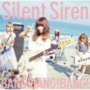 SILENT SIREN / BANG!BANG!BANG! 【初回限定 あいにゃん盤】 【CD Maxi】