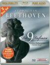 【送料無料】 Beethoven ベートーヴェン / 交響曲全集 ケーゲル&ドレスデン・フィル 【BLU-RAY AUDIO】