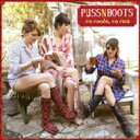 Puss N Boots (Norah Jones) / No Fools, No Fun 【LP】
