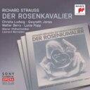 Strauss, R. シュトラウス / 『ばらの騎士』全曲 バーンスタイン&ウィーン・フィル、ルートヴィヒ、ベリー、他(1971 ステレオ)(3..