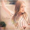 西野カナ / Darling 【CD Maxi】