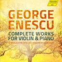 作曲家名: A行 - 【送料無料】 Enescu エネスコエネスク / ヴァイオリンとピアノのための作品全集 アゾイテイ、スタン(2CD) 輸入盤 【CD】