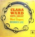 艺人名: W - Ward Singers / Clara Ward Gospel Concert 【CD】