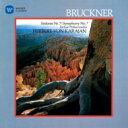 Composer: Ha Line - 【送料無料】 Bruckner ブルックナー / 交響曲第7番 カラヤン&ベルリン・フィル(1970−71) 【SACD】