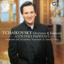 Composer: Ta Line - 【送料無料】 Tchaikovsky チャイコフスキー / Orch.works: Pappano / St Cecilia Academic O 【SACD】