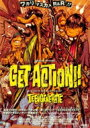TEENGENERATE / GET ACTION!! 【DVD】