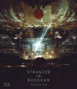 【送料無料】 星野源 ホシノゲン / STRANGER IN BUDOKAN (Blu-ray) 【BLU-RAY DISC】
