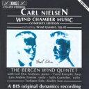 【送料無料】 Nielsen ニールセン / Comp.wind Chamber Music: Bergen Wind Quintet 輸入盤 【CD】