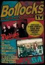Bollocks TV Vol.3 【DVD】