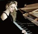 藝人名: F - Francesca Tandoi / For Elvira 【CD】