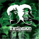 Techno, Remix, House - 3rd I Vision / 【sale】 Somewhere Is Music 【CD】